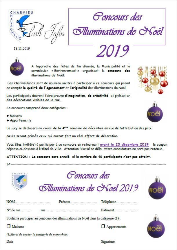 Concours des illuminations de Noël 2019 - Modalités et bulletin d'inscription