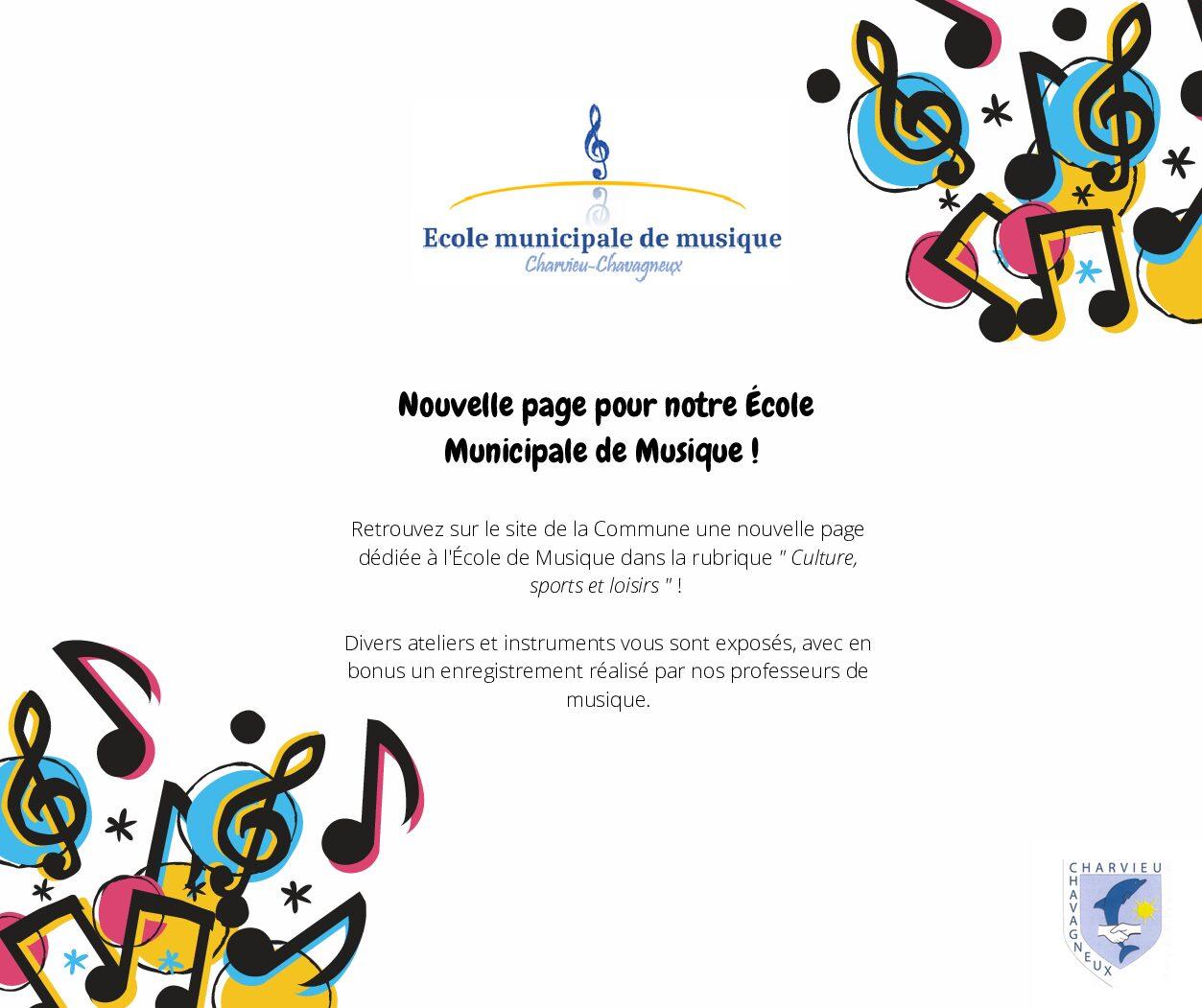 Nouvelle page dédiée à l'École de musique